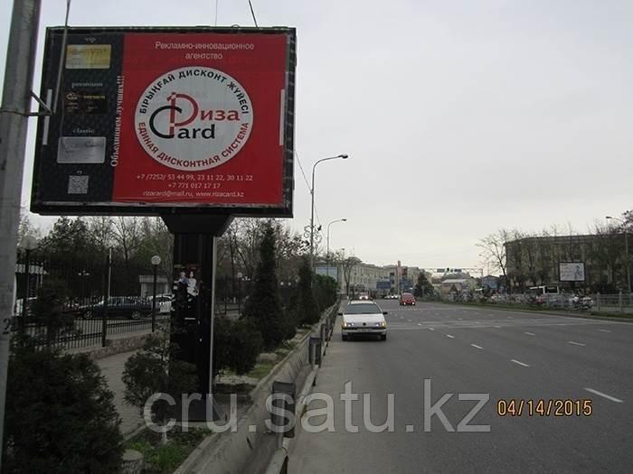 Проспект Республики (гост. «Шымкент»)