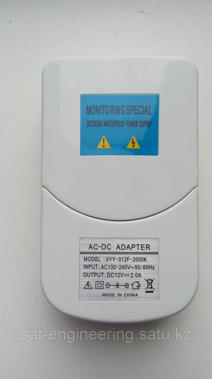 Блок питания адаптер 12 вольт 2А УЛИЧНЫЙ