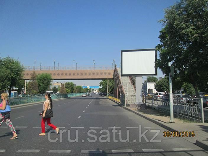 Рыскулова , мост, рынок Евразия