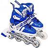 Коньки роликовые раздвижные Power Superb S, синий, р-р S (31-34, светящиеся колесо)