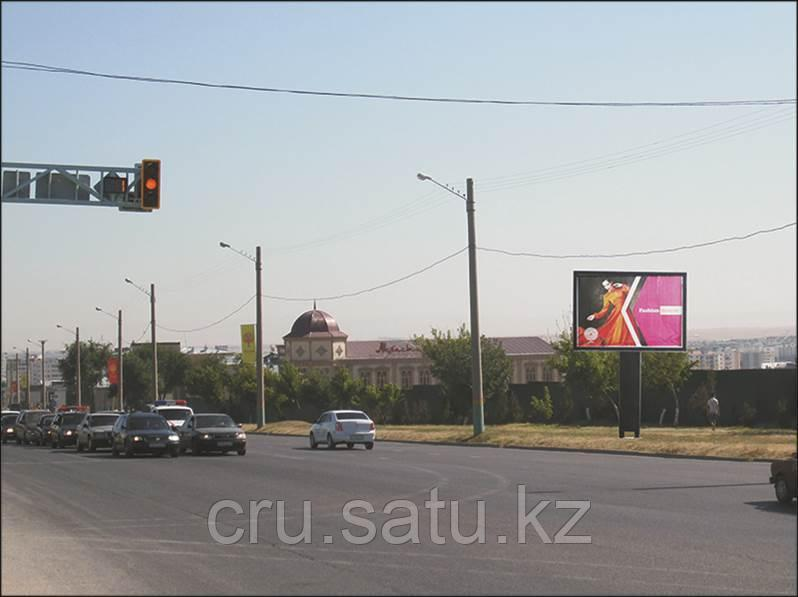Бульвар Кунаева – Дулати