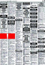 Размещение модуля на 7,10 стр в газете «Хорошее дело»  в г. Рудный