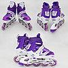 Роликовые коньки Power Superb размер 35-38 Фиолетовый, светящиеся колесо