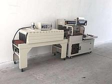 Автоматический термоупаковочный комплекс: QL4518 & DSC4525