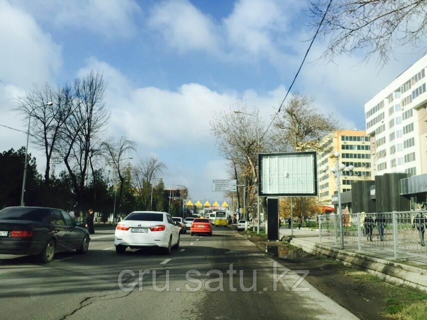 Проспект Тауке хана,перед магазин «КОТОН», «Илиана»