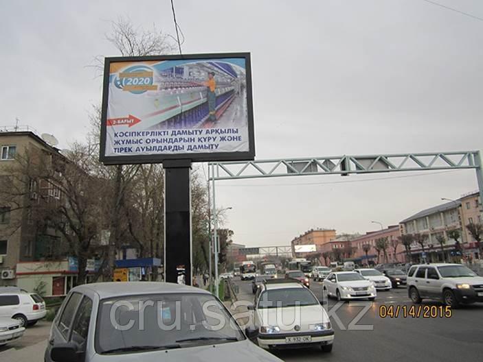 Проспект Республики – Айбергенова