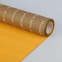 """Фактурная Бумага """"Письмо"""" двусторонняя белая на коричневом , 50 см *1 м (2587051), фото 1"""