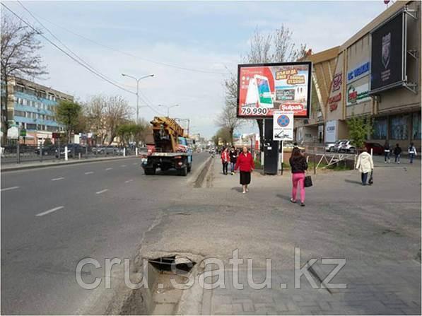 Тамер шоссе, перед ТД «Баян Сулу»