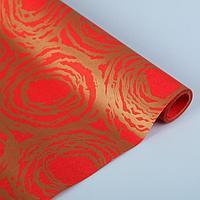 """Бумага упаковочная крафт, """"Грандесс"""", двусторонняя, золотисто-красный, 0,7*1 м , фото 1"""