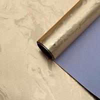 """Бумага упаковочная,  стеснением, фольгированная """"Мираж"""" золотая 0,7*1 м"""
