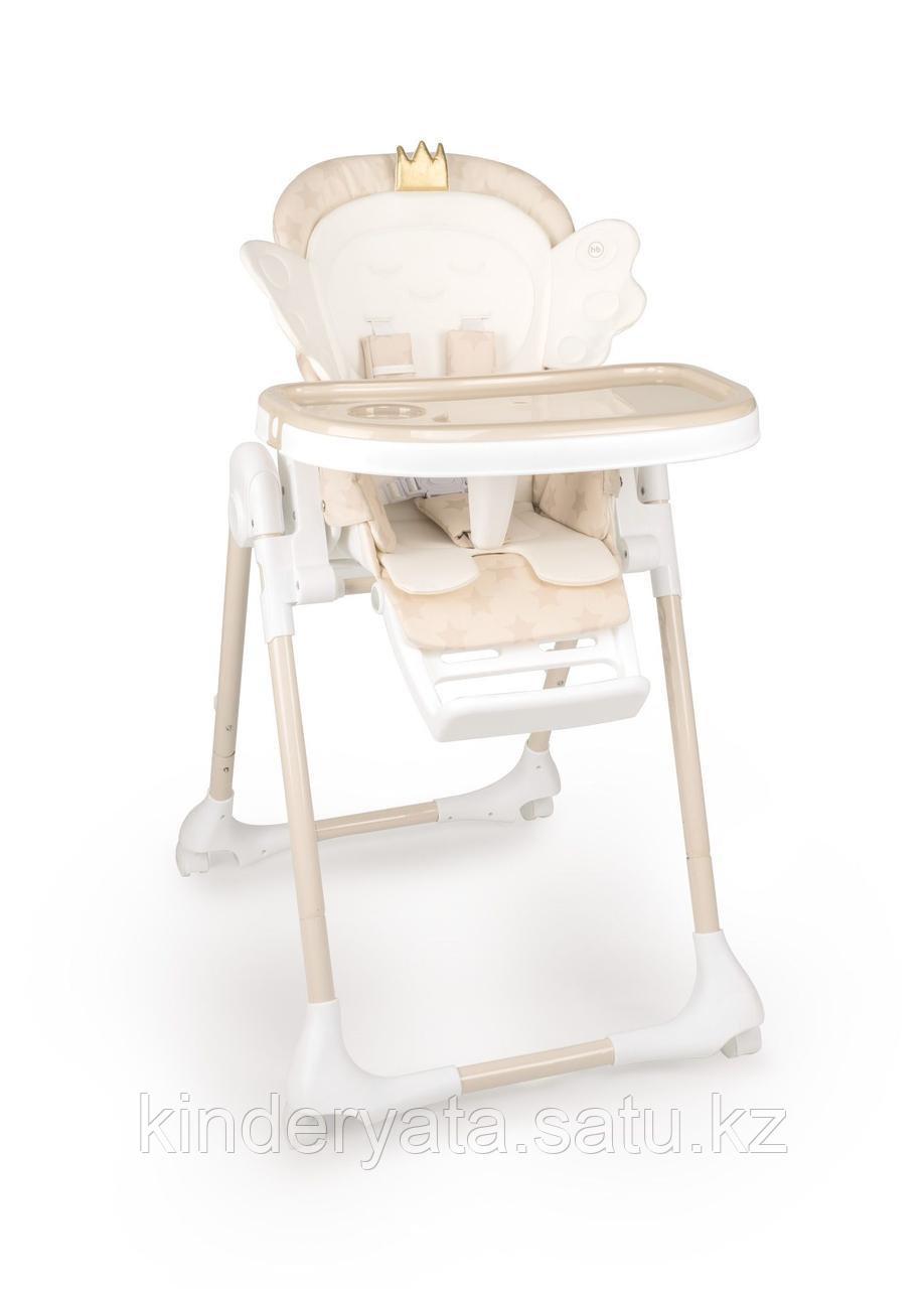 Стульчик для кормления Happy Baby Wingy Sand