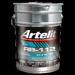 ARTELIT клей для фанеры и паркета RB-112 (21кг)