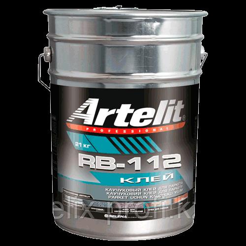 ARTELIT клей для фанеры и паркета RB-112 (12кг)