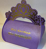 "Коробка ""Тойбастар"" package 36 Коробка ""Тойбастар"" package 37, Фиолетовый"