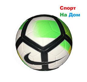 Футбольный мяч N PITCH (реплика)