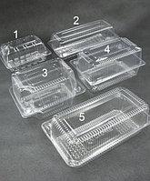 Контейнер для еды (комплект 10 шт.), пять размеров