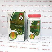 Травяное растение китайской медицины в банке