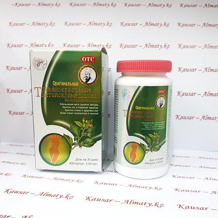 Травяное растение китайской медицины в банке, фото 2