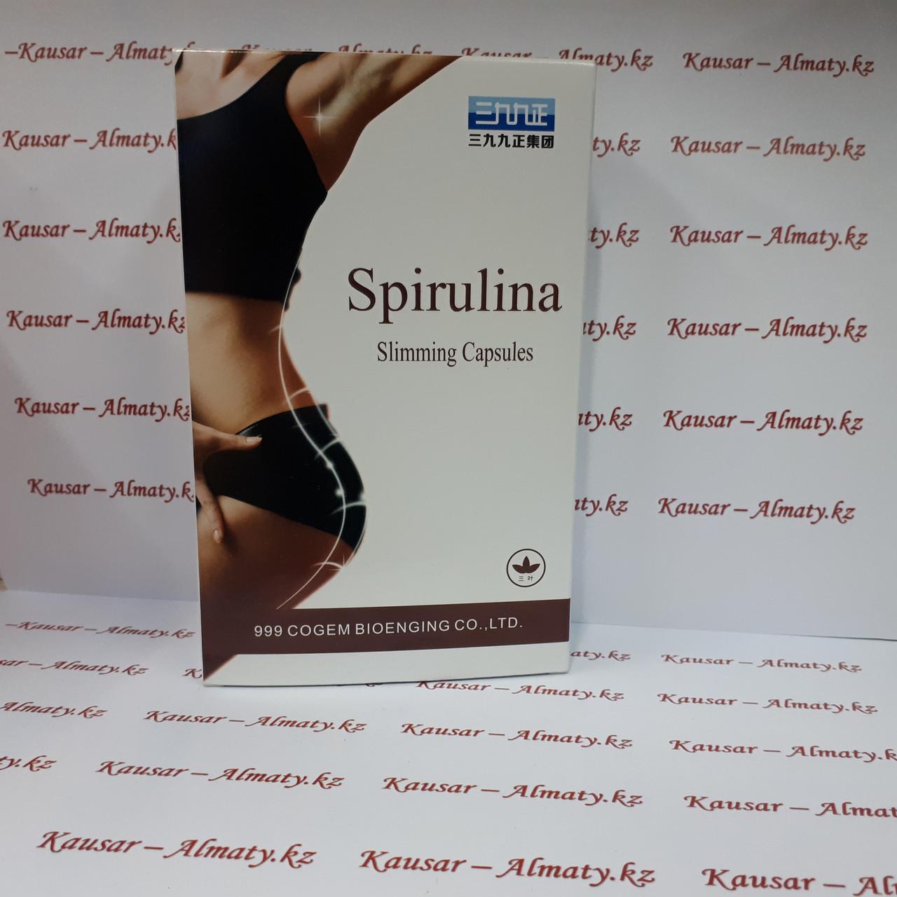 """Капсулы для похудения """"Спирулина"""" 999"""
