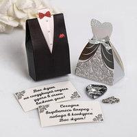 'Подарки гостям на свадьбу' с пожеланиями пирамидка