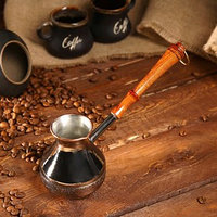 Турка для кофе медная'Эгоистка', 0,2 л, МИКС
