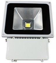 Прожектор светодиодный 70 W софит 70 ватт