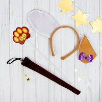 Карнавальный костюм 'Лапочка', ободок с ушками, хвостик, волшебная палочка