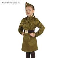 """Карнавальный костюм для девочки """"Военный"""", платье, ремень, пилотка, р-р 72, рост 140 см"""