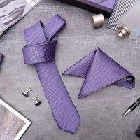 Набор мужской 'Элит' галстук 1455см самовяз, платок, запонки, клетка мелкая, цвет тёмно-сиреневый