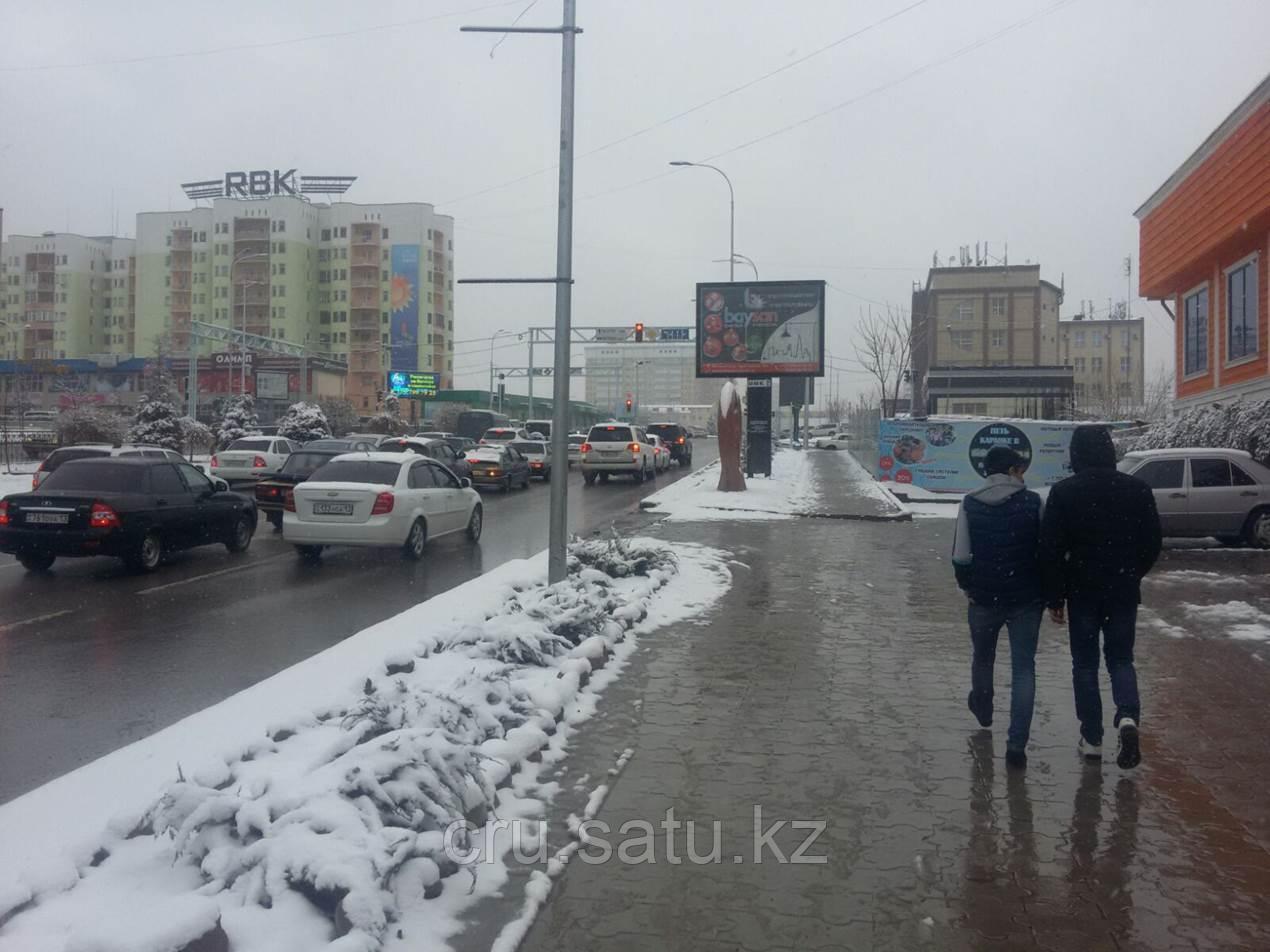 Бульвар Кунаева, перед гост. «Сапар»