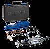 Гравер (бормашинка) с набором насадок 25 штук DREMEL 3000 1/25