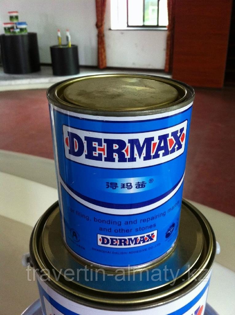 Dermax в Шымкенте