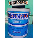 Dermax в Шымкенте, фото 3