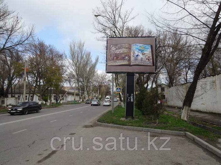 Ул. Ташенова (рядом школа, парк, банк Казком, кафе Элдоро)