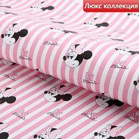 Бумага упаковочная глянцевая  'Minnie', Минни Маус, 70х100 см (комплект из 10 шт.)