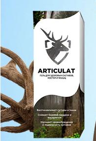 Articulat (Артикулат) – гель для суставов