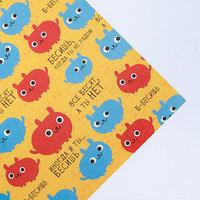 Бумага упаковочная крафтовая 'Бесишь, когда ты не рядом', 50 x 70 см (комплект из 20 шт.)