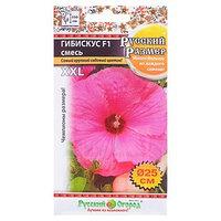 Семена цветов Гибискус F1 серия Русский размер, смесь, О, 3 шт (комплект из 10 шт.)