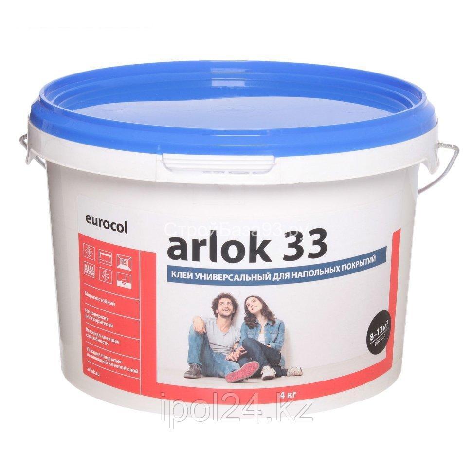 Arlok 33 4 кг