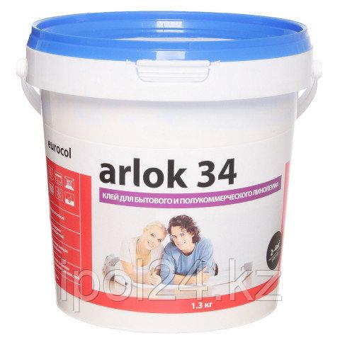 Arlok 34 1,3 кг