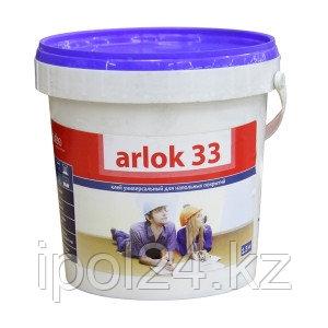 Arlok 35 1,3 кг