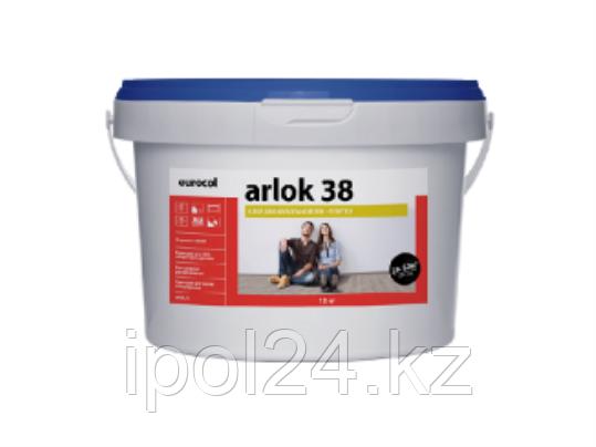 Arlok 38 13 кг