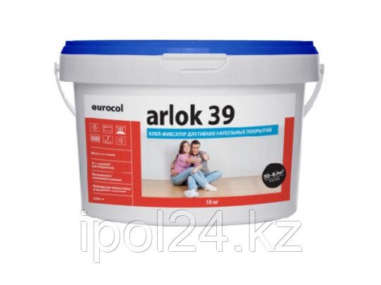 Arlok 39 10 кг