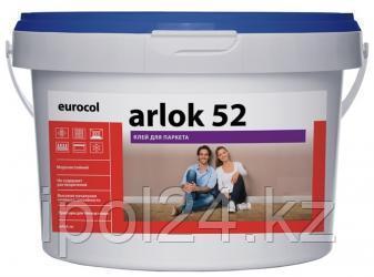 Arlok 52 4 кг