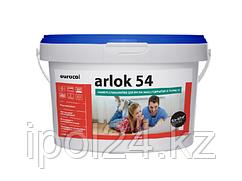 Arlok 54 10 кг