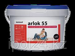 Arlok 55 7,875 кг