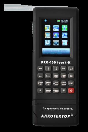 Алкотектор PRO-100 touch-K (со встроенным принтером)