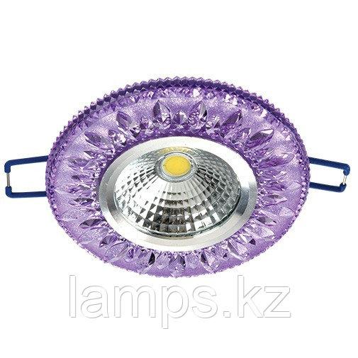 Спот встраиваемый светодиодный LED XN-0219 Purple