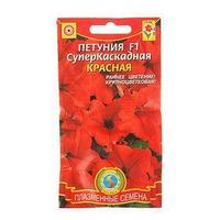 Семена цветов Петуния F1 'Суперкаскадная' Красная, О, О, драже 10 шт. (комплект из 10 шт.)