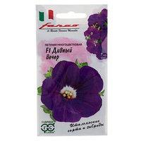 Семена цветов Петуния 'Дивный вечер' F1, многоцветковая, О, гранулы, пробирка,10 шт (комплект из 10 шт.)